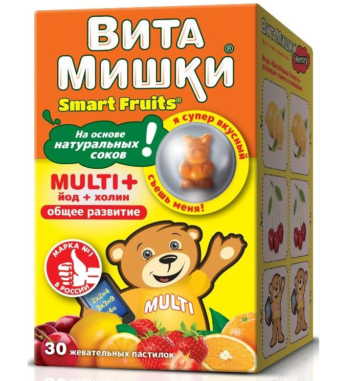 ВитаМишки Multi+, жевательные пастилки, 30 штук #1