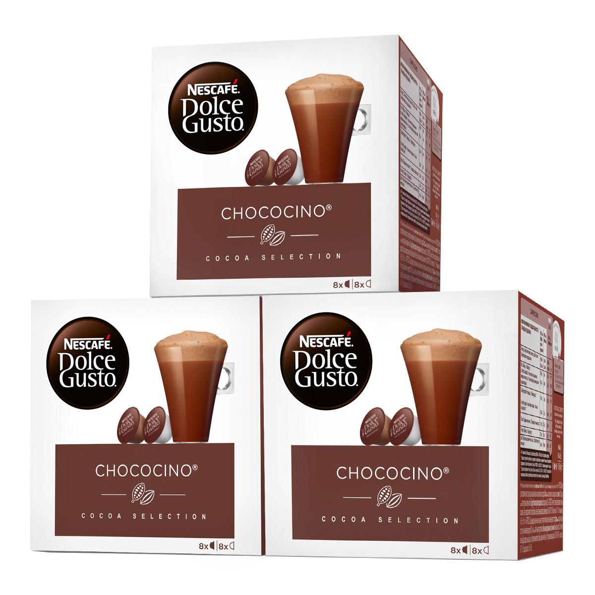 Кофе в капсулах Nescafe Dolce Chococino, 3 упаковки по 16 капсул #1