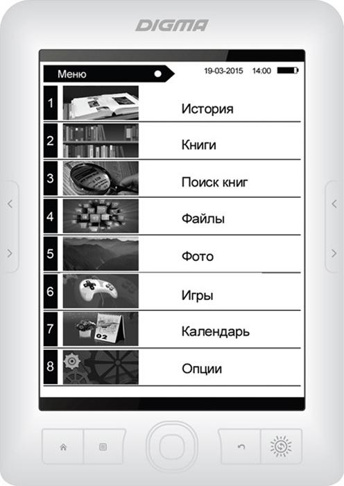 "Электронная книга Digma R63W 6"", белый #1"