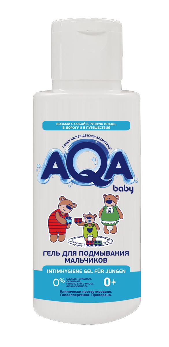 AQA BABY TRAVEL SIZE Гель для подмывания мальчиков, 100 мл #1