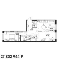 Квартира 75,84 м2 (3 к.) в ЖК iLove, м. Алексеевская, Москва. Услуга бронирования!