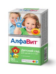 """АлфаВит """"Детский сад"""" витаминно-минеральный комплекс, 60 жевательных таблеток"""