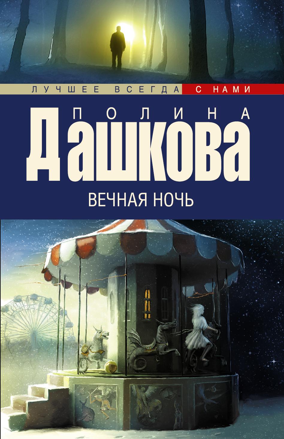Обогреватель Спец ГИ-42А, черный цена