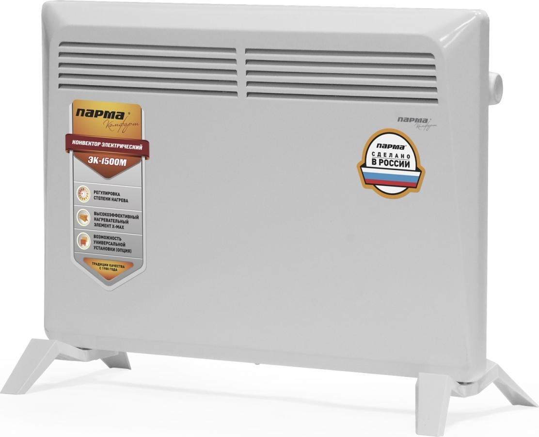 Конвектор ПАРМА Комфорт ЭК-1500М (1,5кВт, термостат, подставка, Х-образный нагреватель) РОССИЯ
