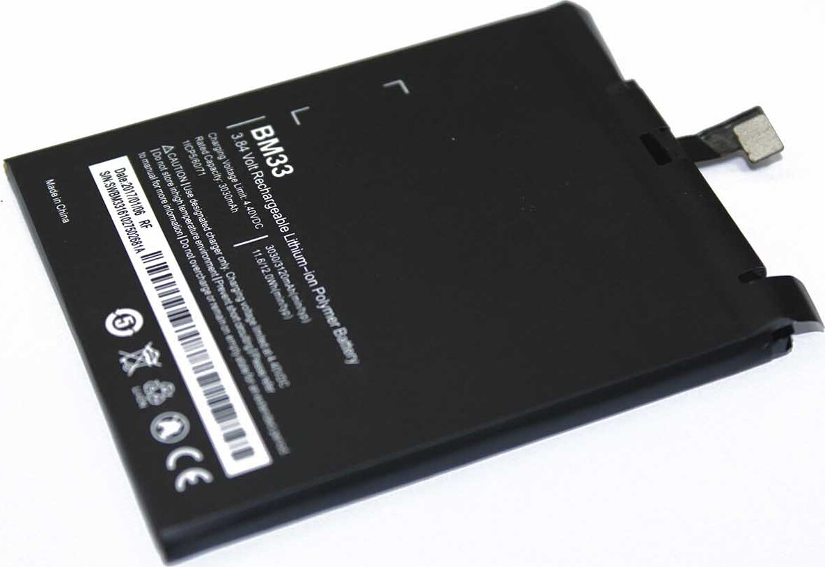 Фото - Аккумулятор Xiaomi BM33 (Mi4i) аккумулятор