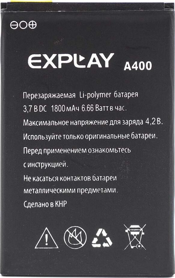 Фото - Аккумулятор Explay A400 аккумулятор