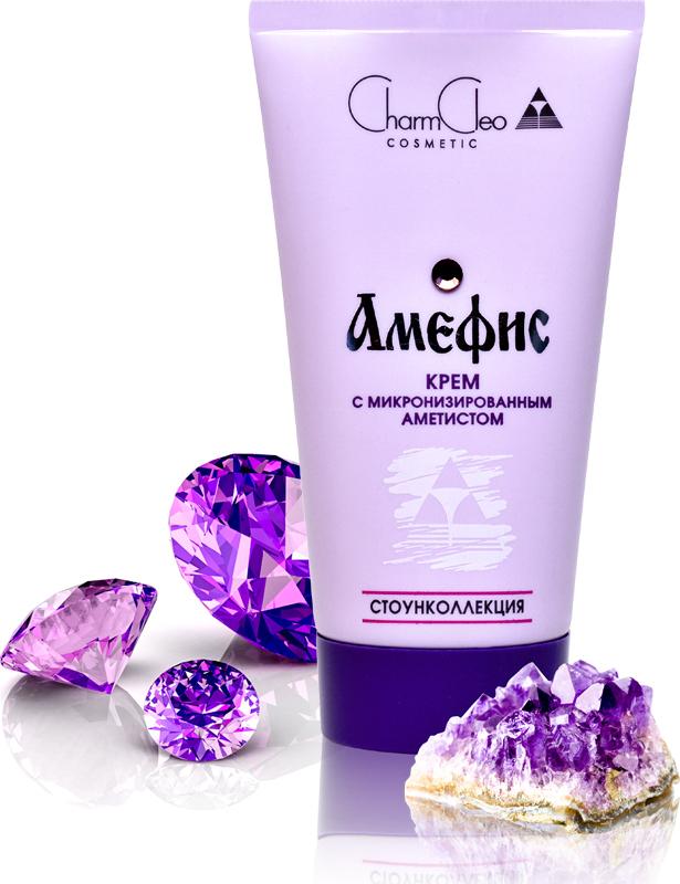 Крем для лица Амефис с микронизированным аметистом 75 мл.  CharmCleo Cosmetic Повышает упругость и эластичность кожи делает нежной...