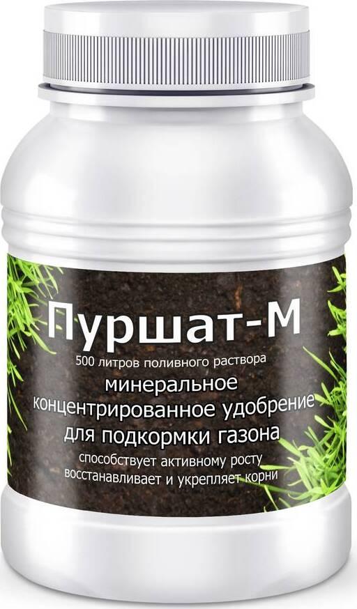 Удобрение Пуршат-М(для газона) 500мл