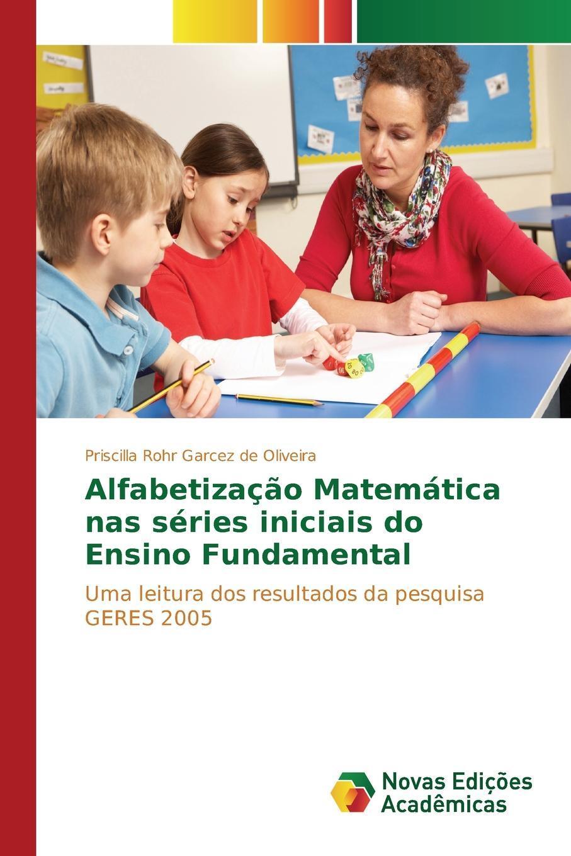 Alfabetizacao Matematica nas series iniciais do Ensino Fundamental