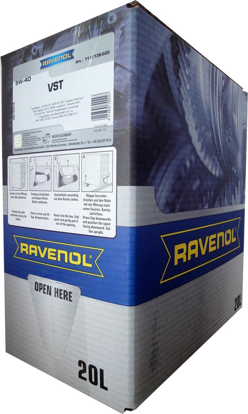 Моторное масло RAVENOL VST SAE 5W-40 (20л) ecobox