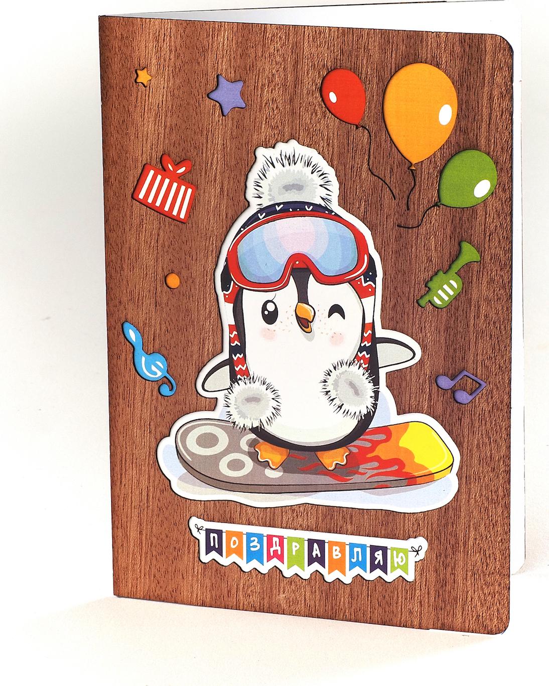 Днем рождения, авторские открытки стоимость