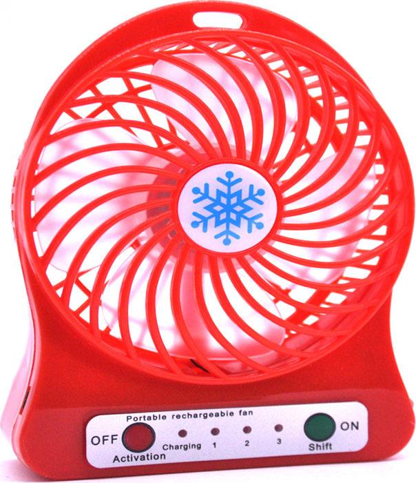 Портативный вентилятор Fashion Mini Fan, красный Портативный вентилятор Fashion Mini...