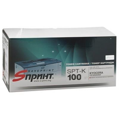 Картридж Sprint SP-K-100/18, для лазерного принтера, совместимый