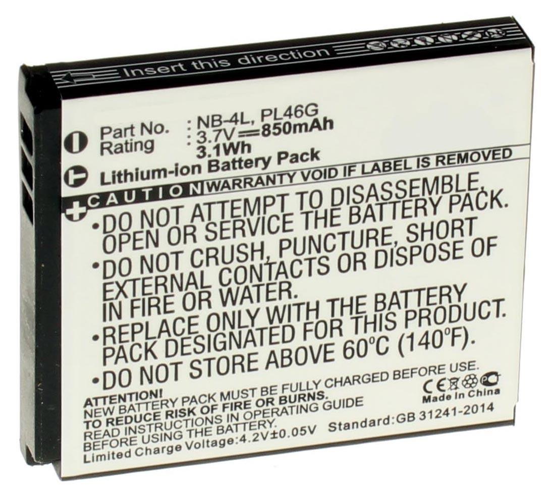 Аккумуляторная батарея iBatt iB-T1-F122 850mAh для камер Canon PowerShot SD750, Digital IXUS 70, Digital IXUS 230 HS, Digital IXUS 75, Digital IXUS 220 HS, Digital IXUS 80 IS, Digital IXUS 100 IS, Digital IXUS 55, Digital IXUS 60, Digital IXUS 50,