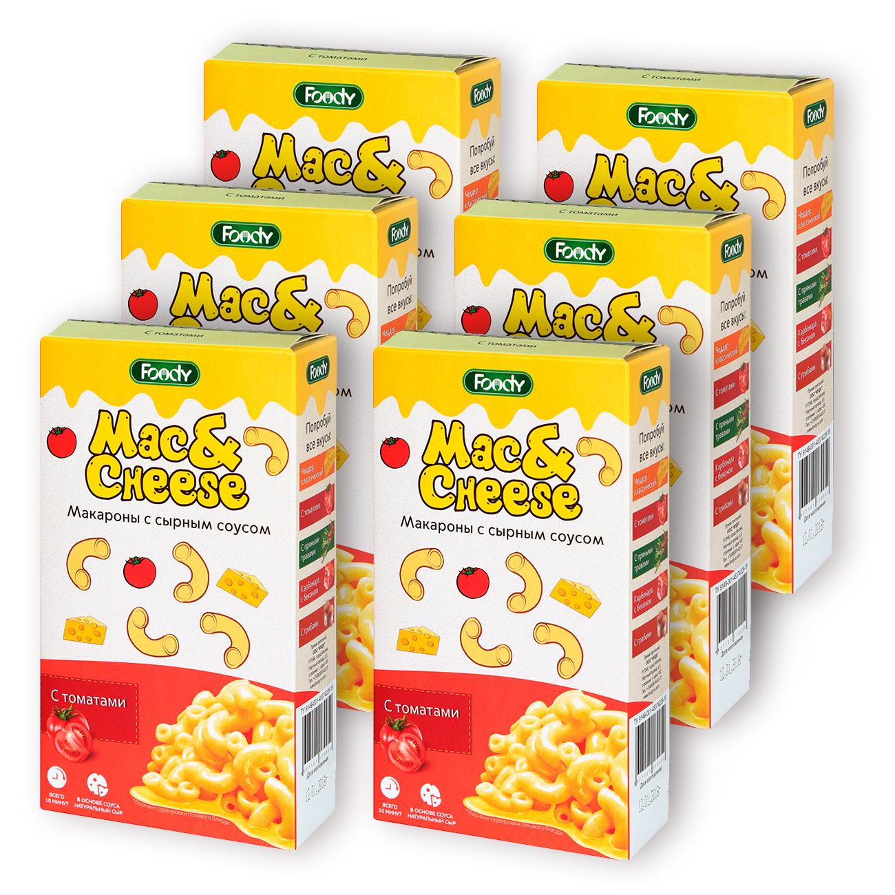 Foody Mac&Cheese С томатами макароны с сырным соусом, 143г х 6шт