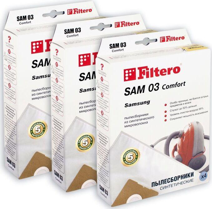 Мешок-пылесборник Filtero SAM 03 Comfort для Samsung, синтетический, 12 шт.
