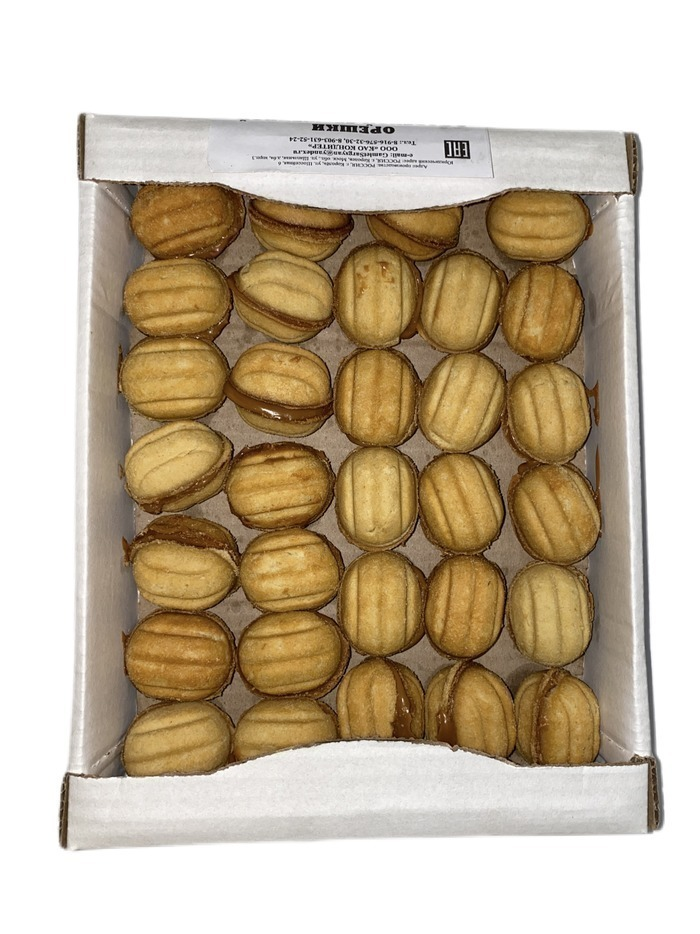 Орешки с вареной сгущенкой / печенье / 850 гр.