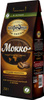 Московская кофейня на паяхъ Мокко кофе в зернах, 250 г - изображение