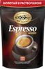 Московская кофейня на паяхъ Espresso кофе рaствоpимый, пакет 95 г - изображение
