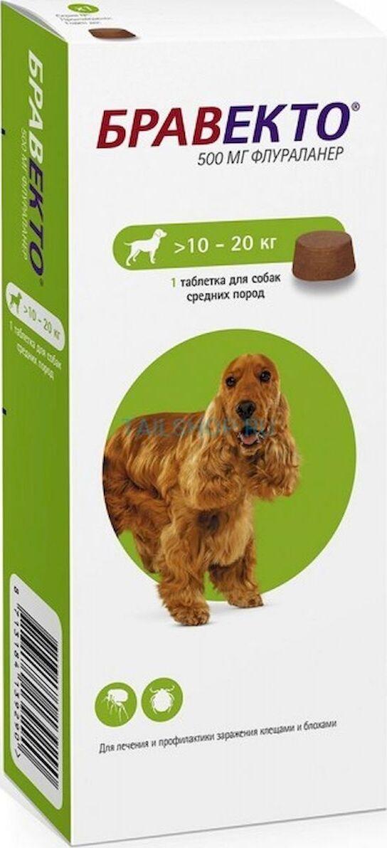 Жевательная таблетка Intervet Бравекто для собак 10-20кг 500 мг  #1