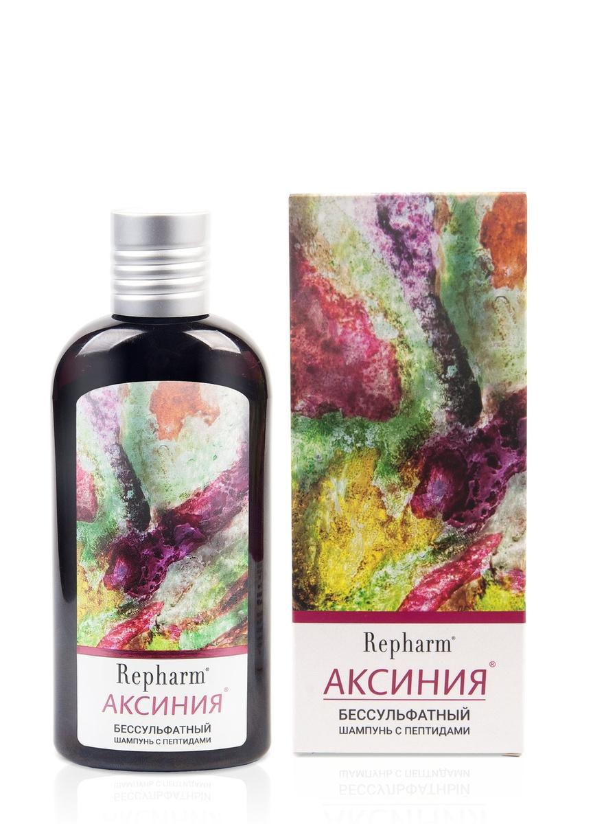 Repharm Шампунь Аксиния Бессульфатный 200мл #1