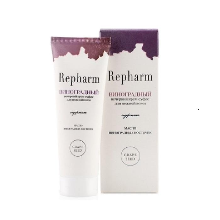 Вечерний крем-суфле Repharm Виноградный для нежной кожи 50г  #1