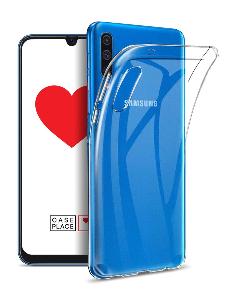 Чехол для Samsung Galaxy A50 / A30S #1