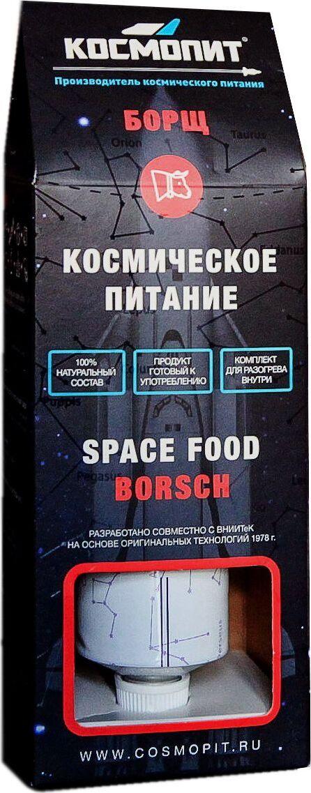 Космопит космическое питание борщ, 165 г #1