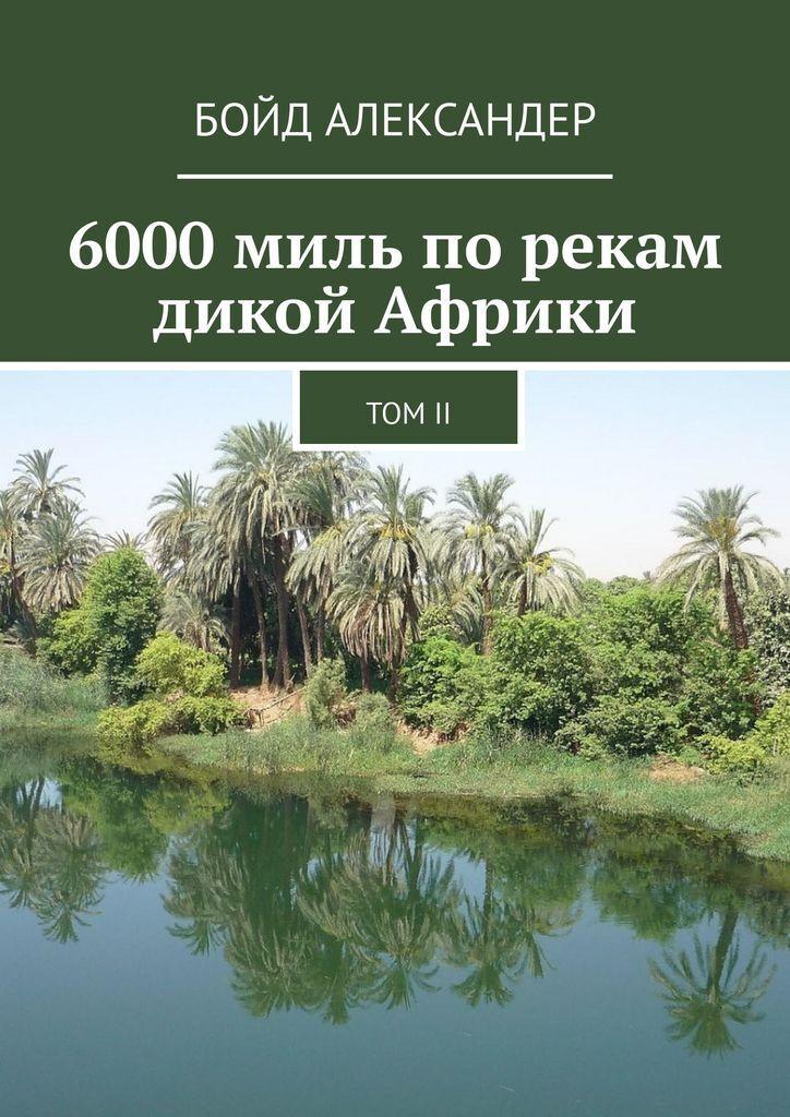 6000 миль по рекам дикой Африки #1