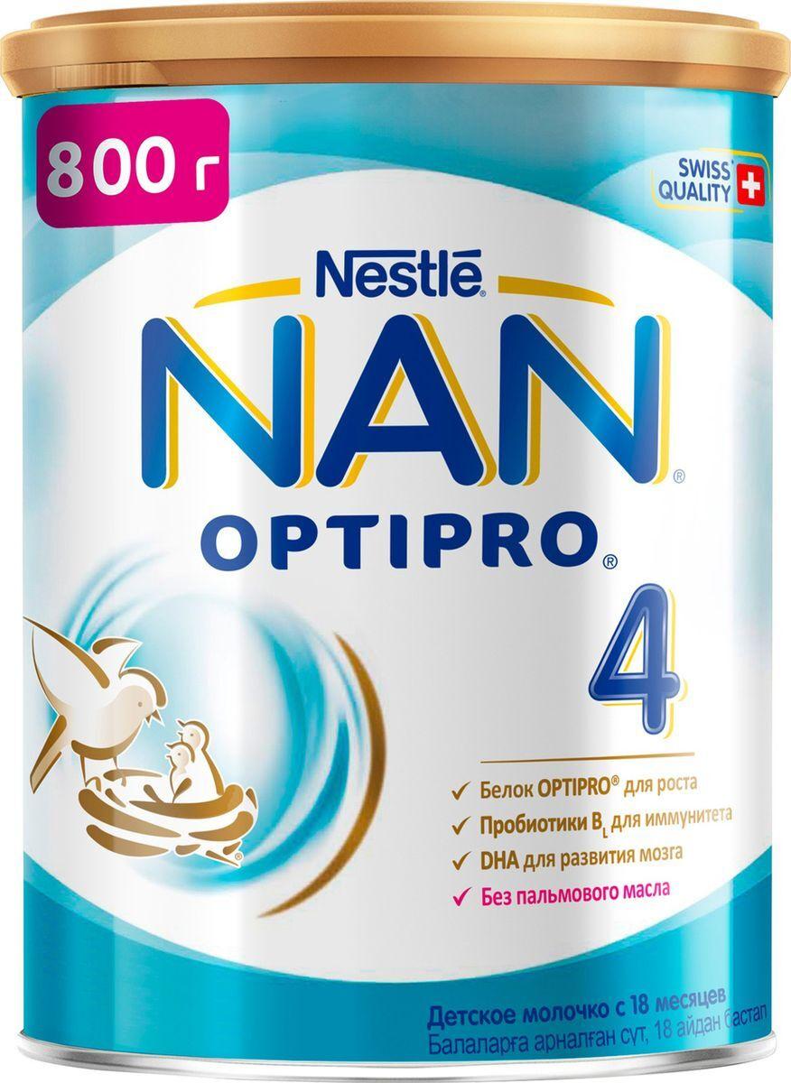 Молочко NAN 4 OPTIPRO для роста, иммунитета и развития мозга, с 18 месяцев, 800 г  #1