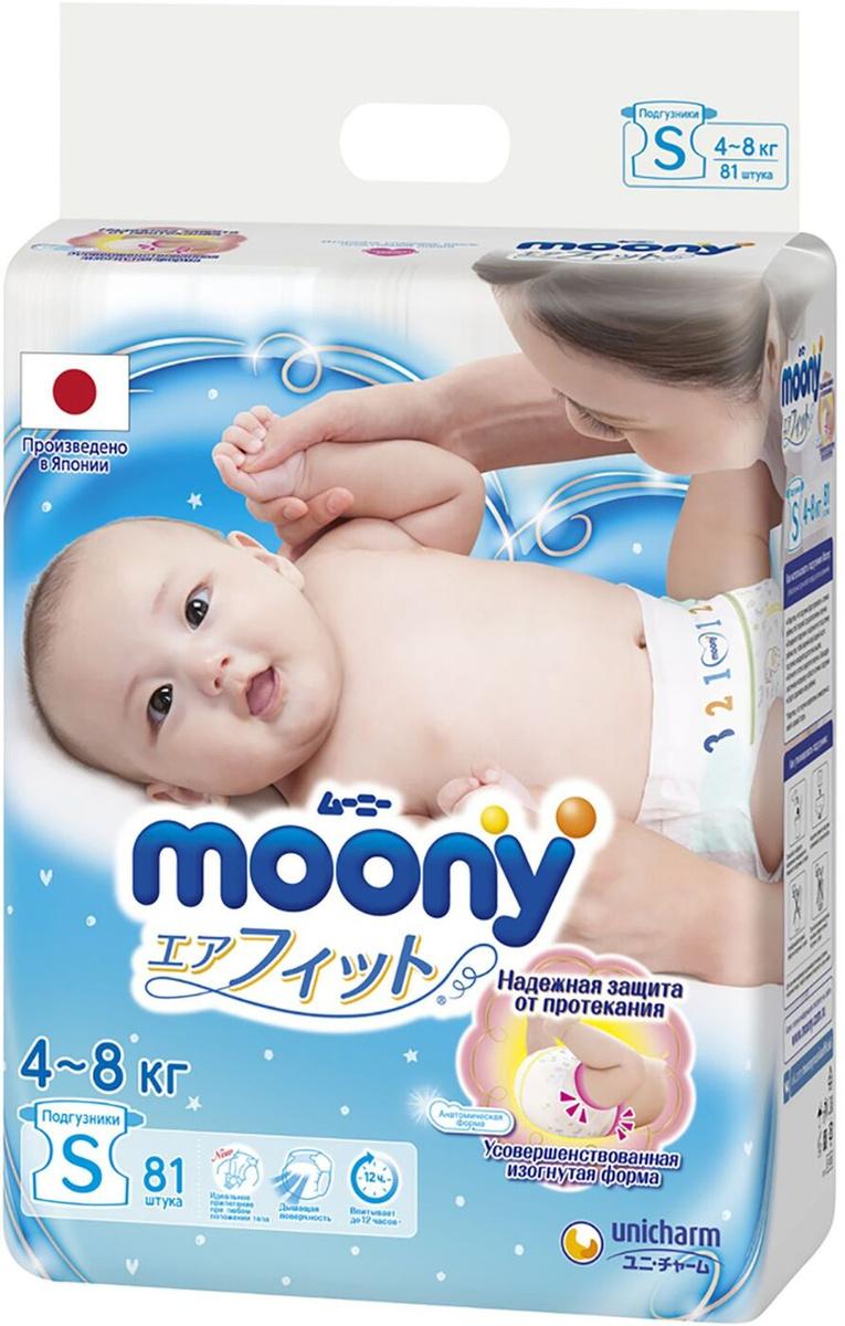 Подгузники Moony S (4-8 кг), 81 шт #1