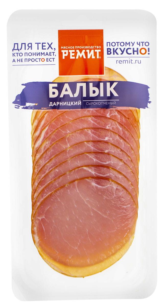 Ремит Балык Дарницкий, нарезка, 150 г #1