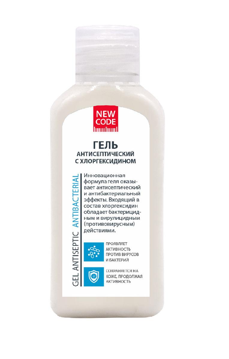 Гель антисептический  для рук с хлоргексидином, 50 мл. #1