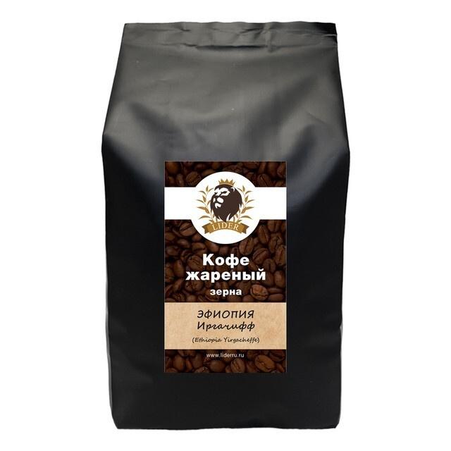 Кофе жареный в зернах amoTEA  Эфиопия Иргачифф 500 гр. #1