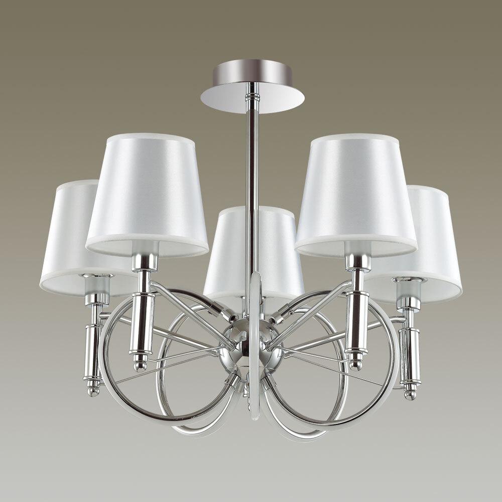 Подвесной светильник, Потолочный светильник Lumion lumion_4422/5C , E14, 225 Вт  #1