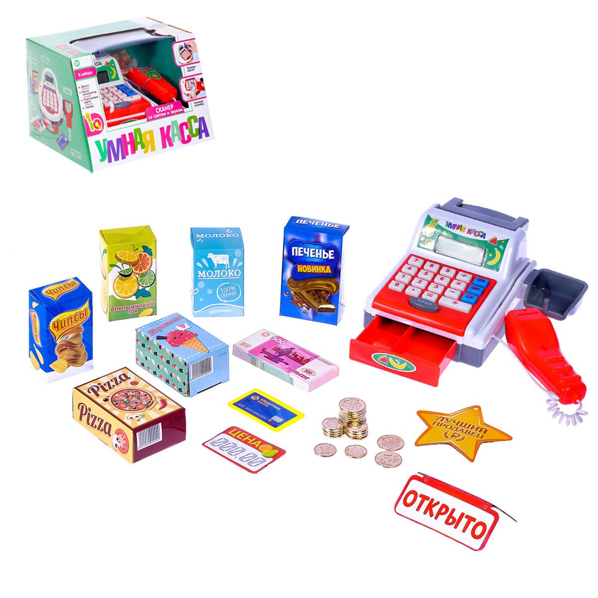 """Игровой набор ZABIAKA Касса-калькулятор """"Умная касса-2"""", с аксессуарами, световые и звуковые эффекты #1"""