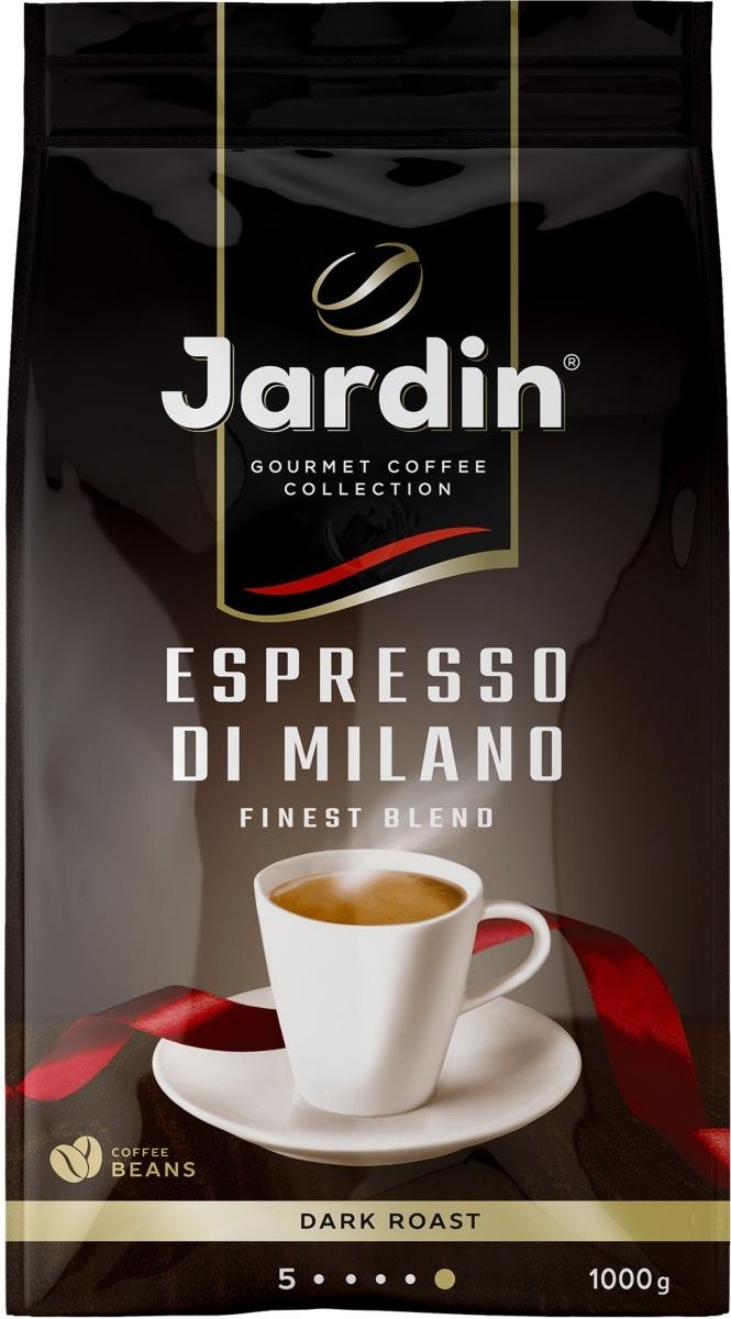 Кофе в зернах Jardin Espresso di Milano, 1 кг #1