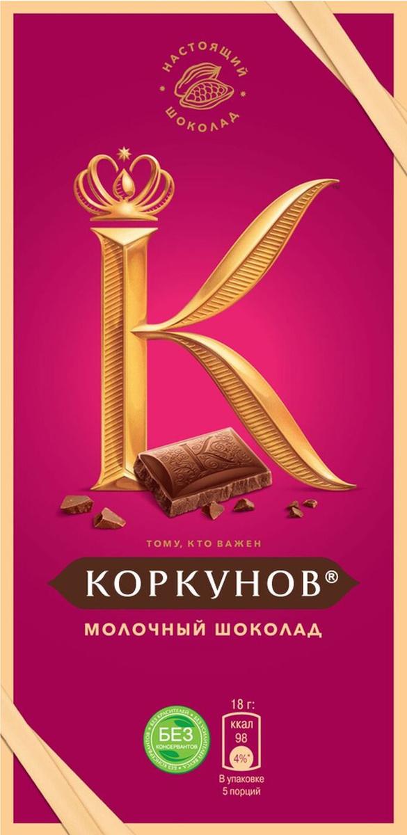 Молочный шоколад Коркунов, 90 г #1