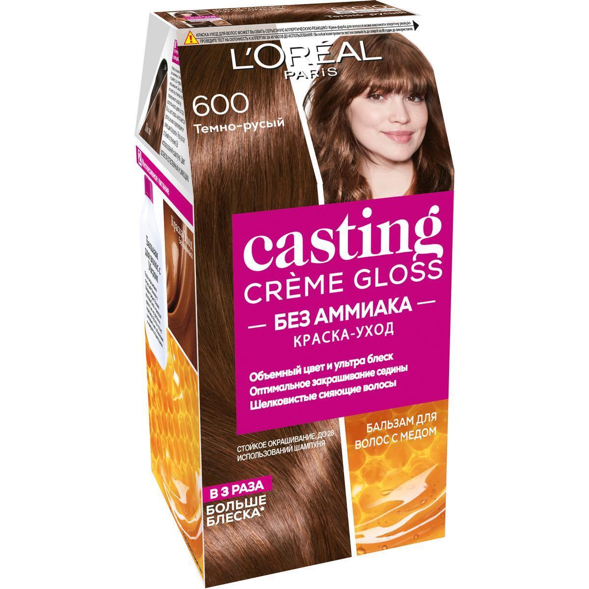 "L'Oreal Paris Стойкая краска-уход для волос ""Casting Creme Gloss"" без аммиака, оттенок 600, Темно-русый #1"