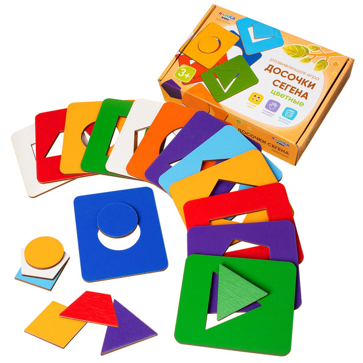 Развивающая игра Радуга Кидс, Досочки Сегена Цветные, деревянные игрушки монтессори геометрические фигуры, #1