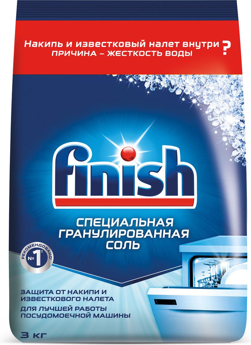 Соль для посудомоечных машин Finish, 3 кг #1