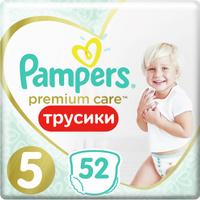 Трусики Pampers Pants Premium Care, 12-17 кг (размер 5), 52шт. Наши лучшие предложения
