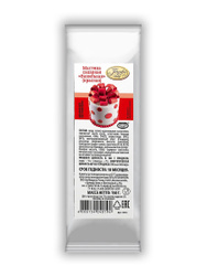 Кондитерская сахарная мастика ванильная Парфэ КРАСНАЯ 150 г, готовая пищевая для торта, десертов, лепки. МАСТИКА для КОНДИТЕРОВ