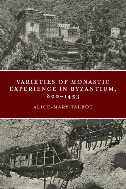 """Книга """"Varieties of Monastic Experience in Byzantium, 800-1453"""" – купить  книгу с быстрой доставкой в интернет-магазине OZON"""