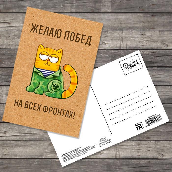 """Серия """"Проект """"Путин"""" (комплект из 16 книг)"""
