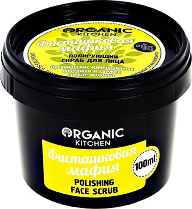 купить Скраб Organic Kitchen 4680007214448 онлайн