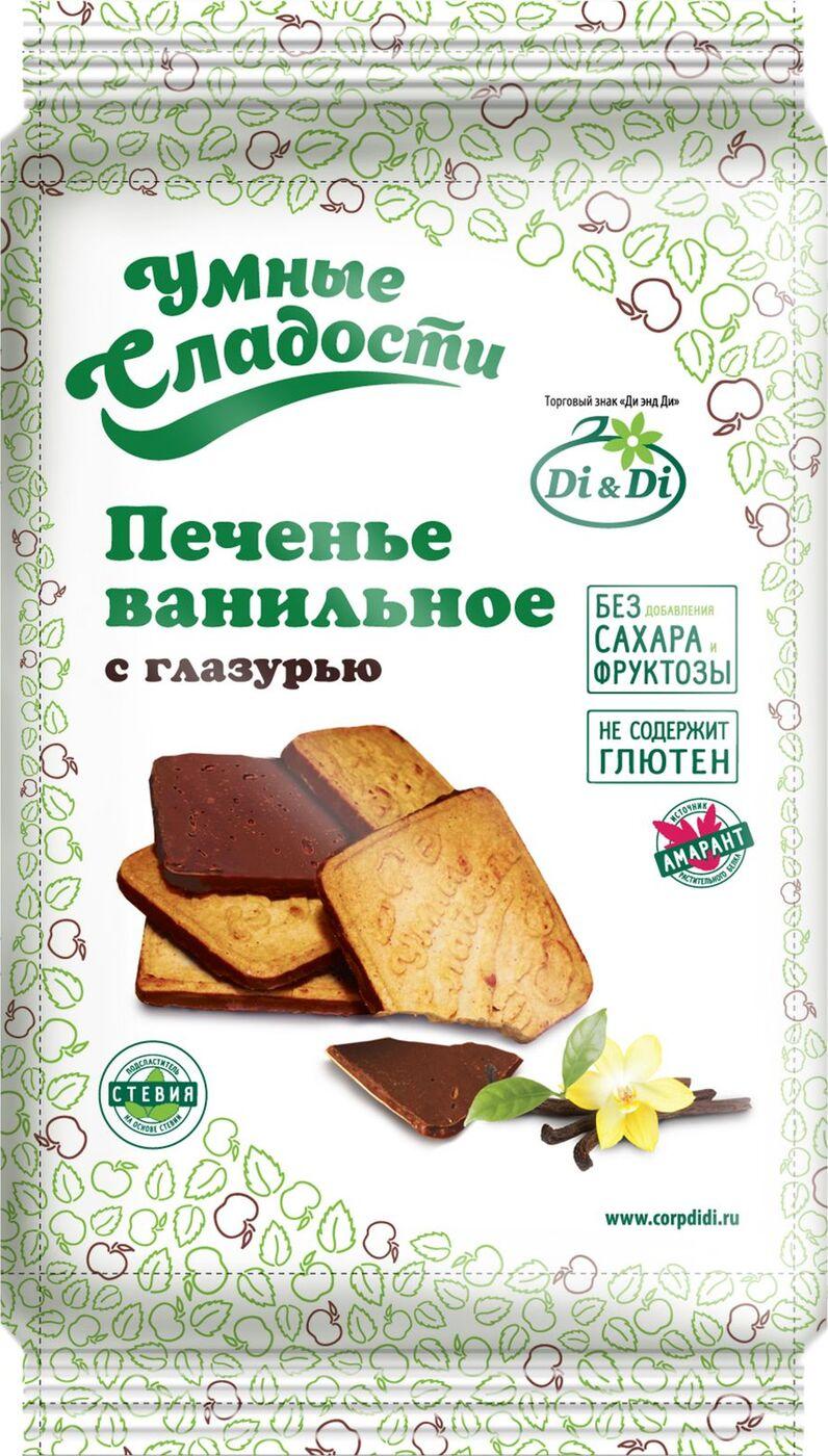 Печенье Умные сладости, ванильное, в глазури, 280 г