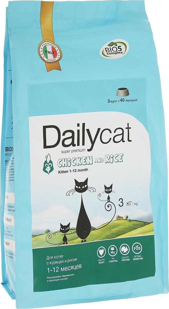 Корм сухой Daily Cat Kitten Chicken & Rice, для котят, с курицей и рисом, 3 кг корм сухой dailycat kitten chicken