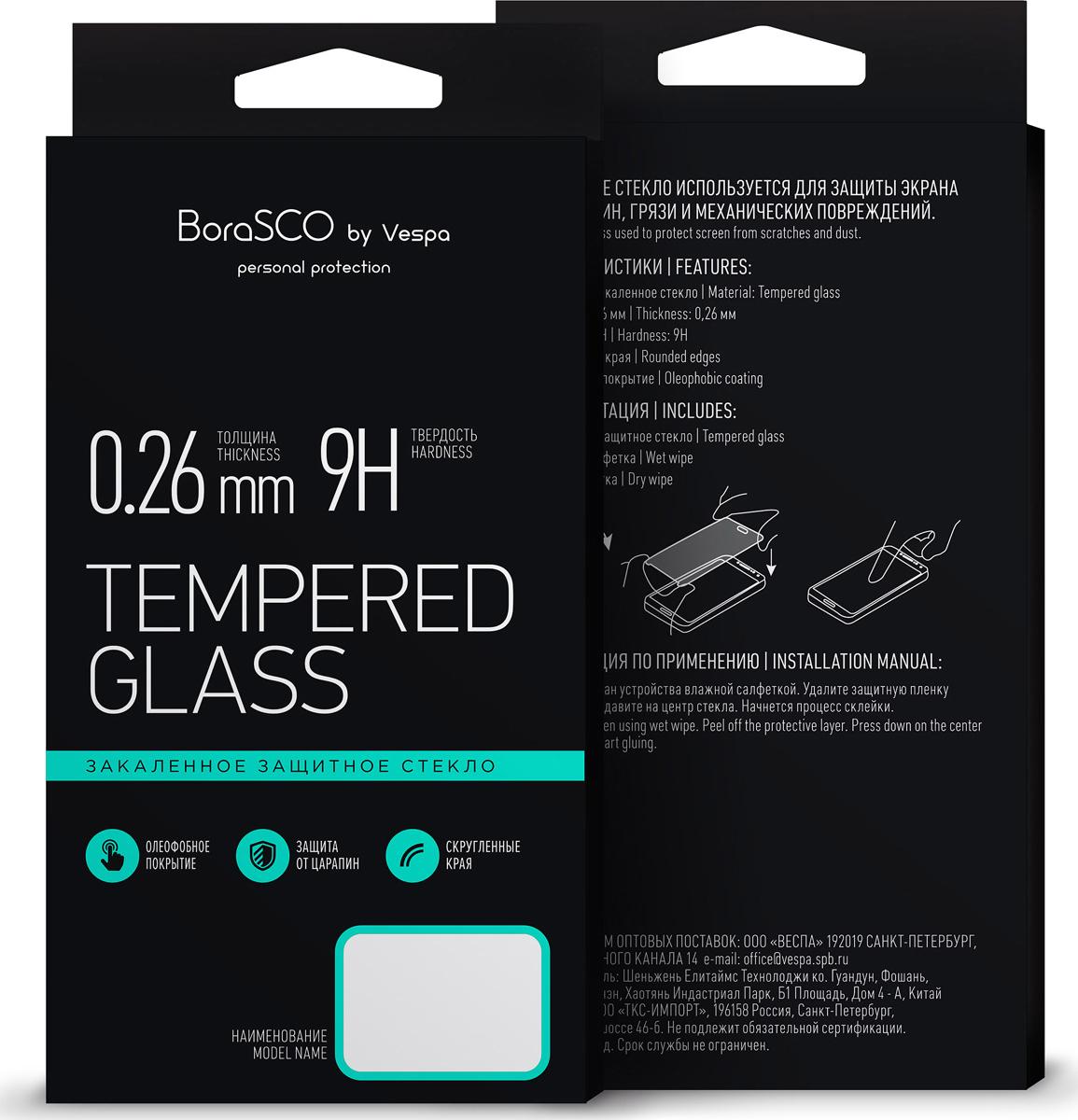 Защитное стекло BoraSCO by Vespa Full Cover + Full Glue для Xiaomi Mi 9 T (K20)/ Mi 9 T Pro (K20 Pro), прозрачный, черный