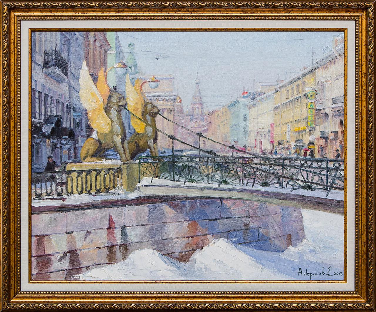Картина маслом Банковский мостик Некрасов некрасов некрасов последние песни